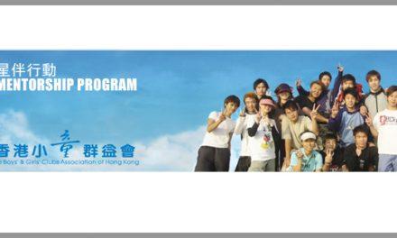 Mentor-ship Programme
