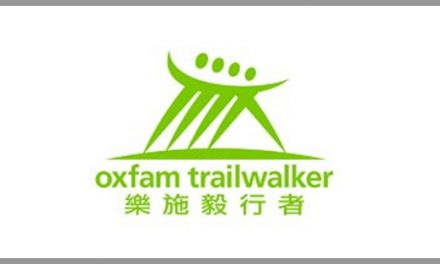 Oxfam Trailwalker 2011