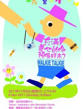 Walkie Talkie Walkathon 2011