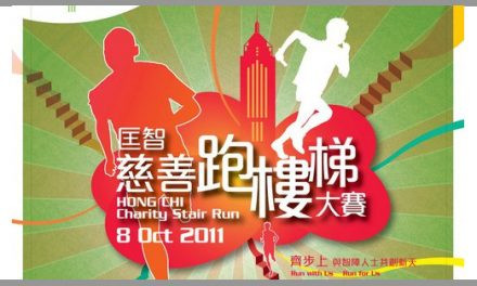 The 8th Hong Chi Climbathon Charity Stair Run