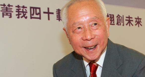 Henry Hu Hung-lic