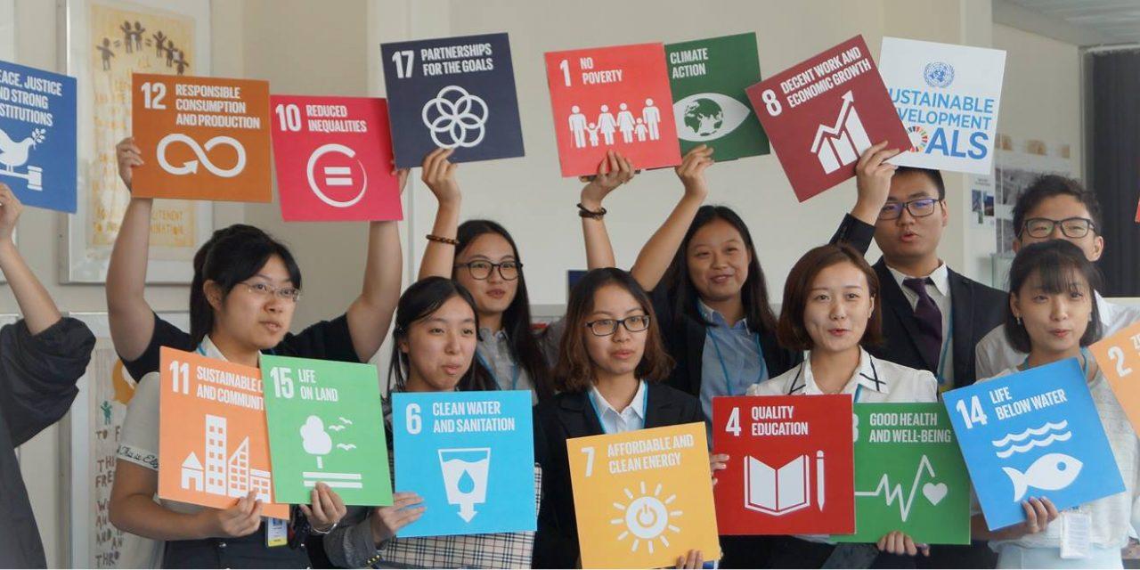 聯合國協會世界聯合會