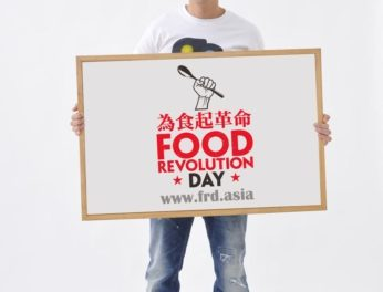 Donnie Yen Joins JO's Food Revolution Campaign