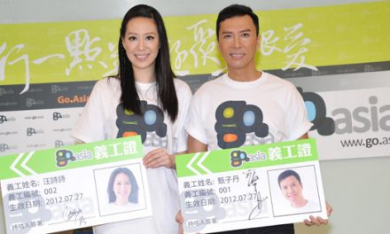 Donnie Yen & Cissy Wang support Asia new charity online platform – Go.Asia (www.go.asia)