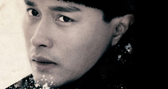 Leslie Cheung - Images Colection