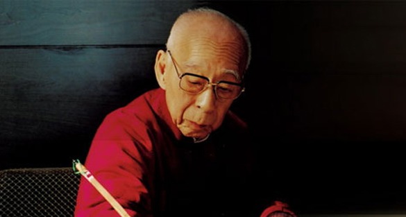 Prof. Jao Tsung-i