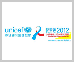 UNICEF Charity Run 2012