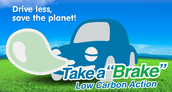 "Take a ""Brake"" Low Carbon Action"