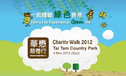 Chinachem Charity Walk 2012