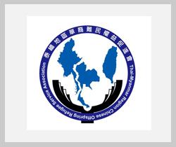 Thai-Myanmar Region Chinese Offspring Refugee Service Association