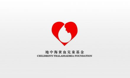 Children's Thalassaemia Foundation