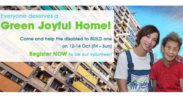 Green Joyful Home for Disabled