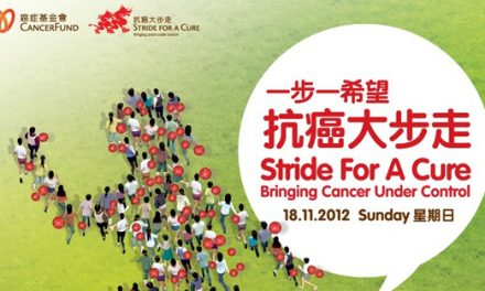 Stride For A Cure 2012