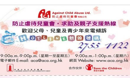 Against Child Abuse Limited