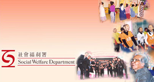 Food Assistant offers by Social Welfare Department (Hong Kong)