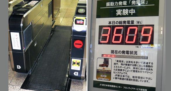 Commuter footsteps light up the Tokyo station