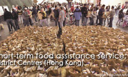 Short-Term Food Assistance Service – List of District Centres (HK)