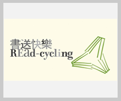 Read-cycling