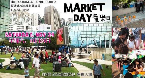 Kids4Kids Market Day 2012