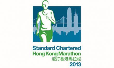 渣打香港馬拉松2013