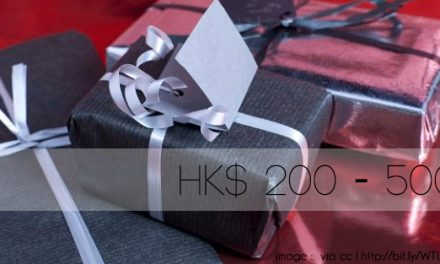 Gifts HK$ 200 – 500
