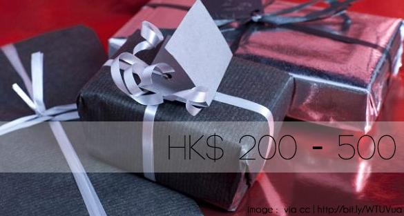 HK$ 200 – 500 禮物精選