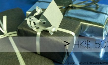 Gifts Above HK$ 500