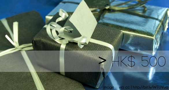 HK$500 以上禮物精選