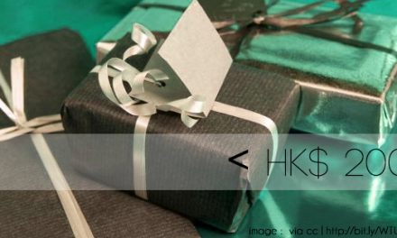 Gifts Below HK$ 200