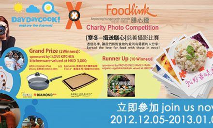 DayDayCook x Foodlink Charity Photo Competition