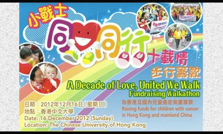 A Decade of Love, United We Walk Fundraising Walkathon