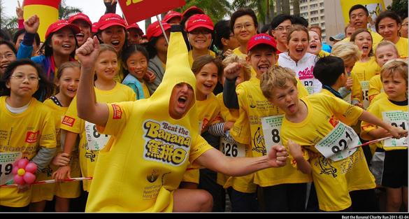 第八屆「蕉拼日」慈善籌款賽跑