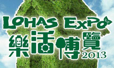 LOHAS expo 2013