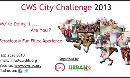 CWS City Challenge 2013 Event Volunteers Needed