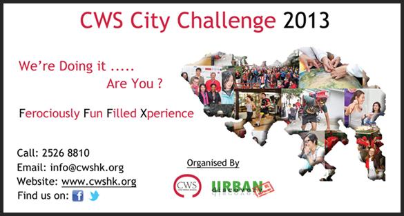CWS City Challenge 2013 Event Volunteers Needed