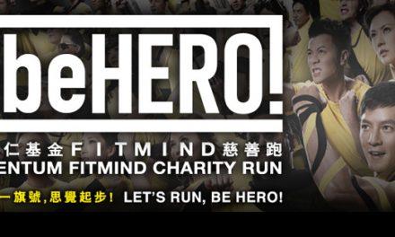 Centum Fitmind Charity Run 2013