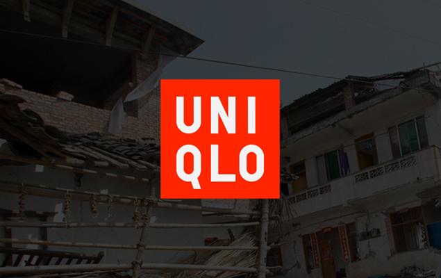 Uniqlo 捐贈約一千萬港幣予大陸四川救災使用