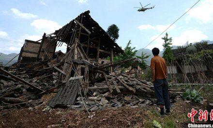 Magnitude 6.6 quake struck in Ya'an, Sichuan