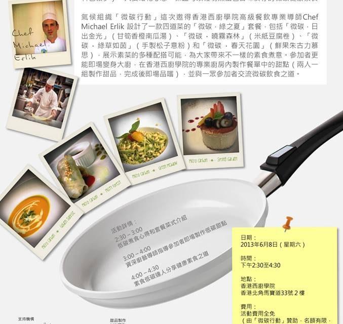 Low Carbon Living – Veggie Cooking Class