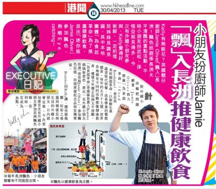 """Kid """"chef"""" to be joining the Piu Sik Parade promoting the Food Revolution"""
