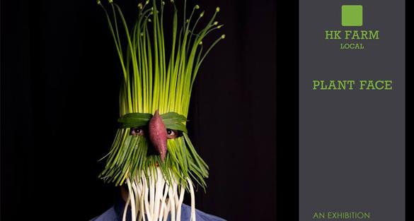 Plant Face by HK Farm