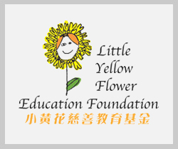 Little Yellow Flower Education Foundation