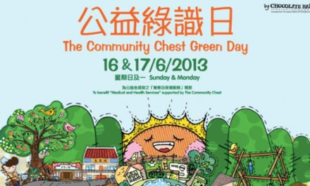 The Community Chest Green Day 2013