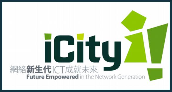 iCity initiative