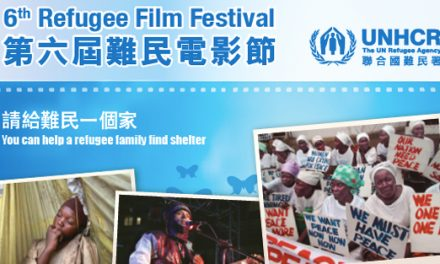 6th Refugee Film Festival