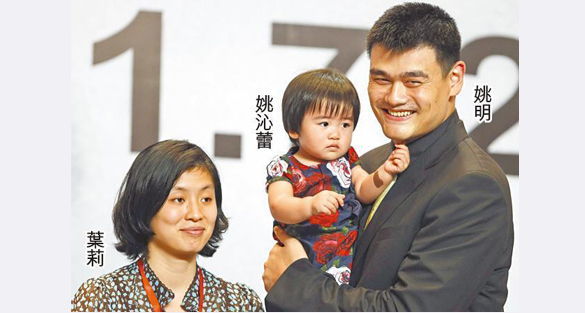 Yao Ming visited school with his wife and their 3 years ... Yao Ming And Family