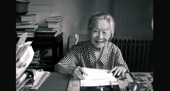 Yang Jiang: Your World Belongs to You
