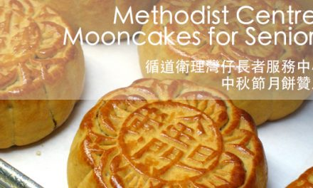 Methodist Centre: Mooncakes for Seniors