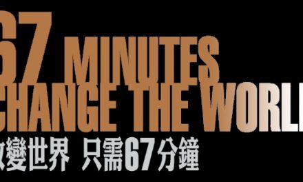 曼德拉日2013: 用行動改變世界