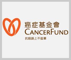 香港癌症基金會